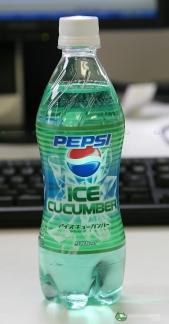 pepsi_ice_cucumber_1
